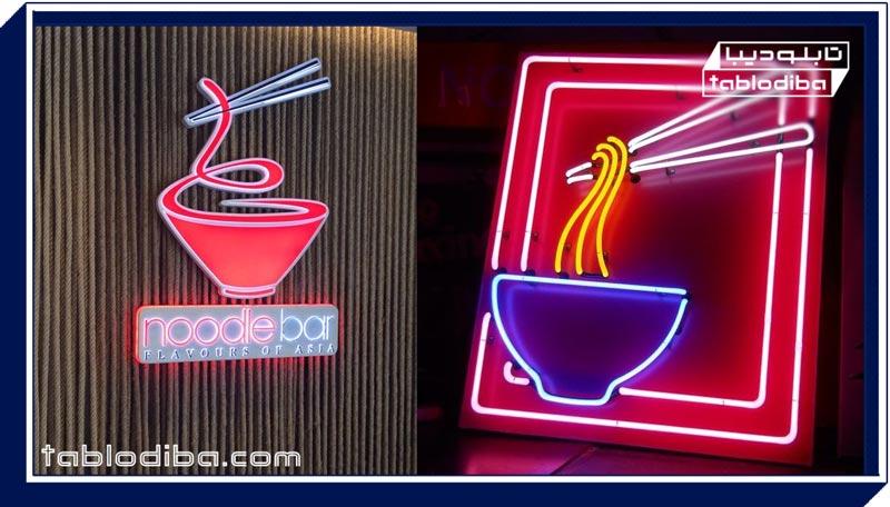 تابلو غذای شرقی ژاپنی چینی نودل
