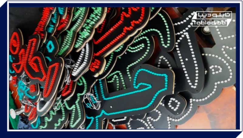 سفارش طراحی و ساخت و خرید تابلو ال ای دی ثابت