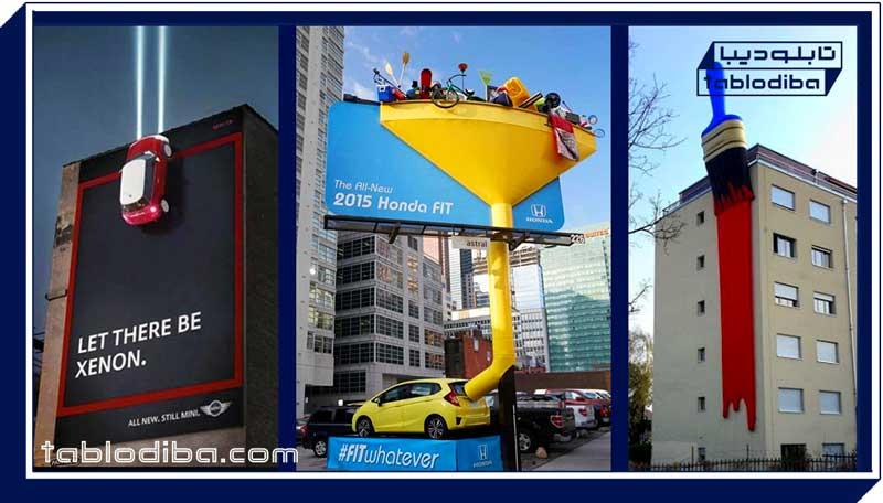 رنگ در بیلبورد تبلیغاتی