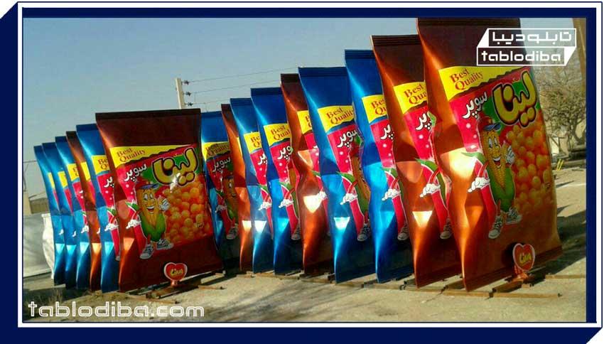 تابلو ماکت تبلیغاتی سنجابک