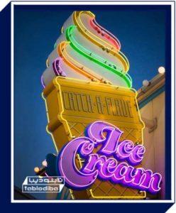 تابلو نئون بستنی فروشی
