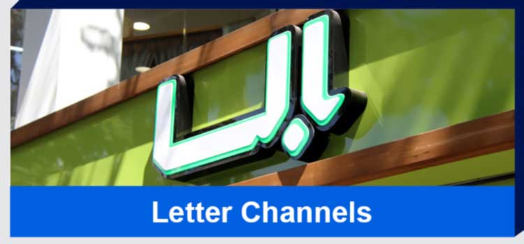 letter chanels iran