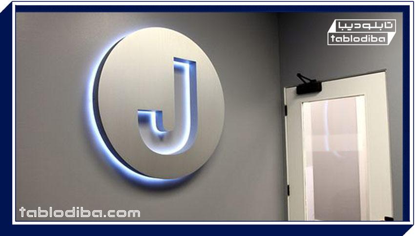 لوگوی شرکت پشت نور دار