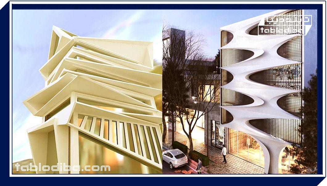 نمای ساختمان به سبک ژئومتریک