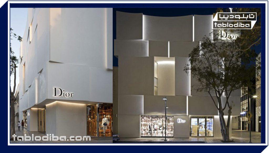 تابلو ژئومتریک در فروشگاه لوازم لوکس دیور